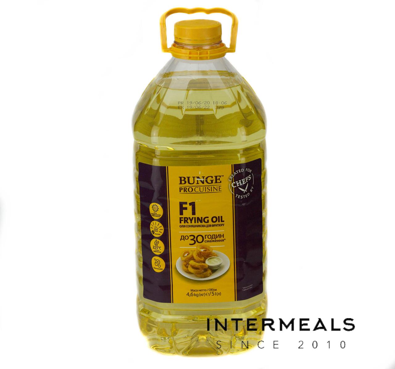 Подсолнечное масло для фритюра Bunge Pro F1 ( 30 часа), 5 л