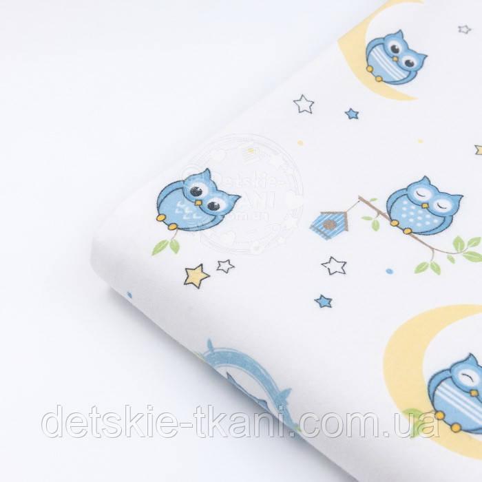 "Лоскут фланели ""Голубые совушки на луне"" фон - белый, размер 39*120  см"