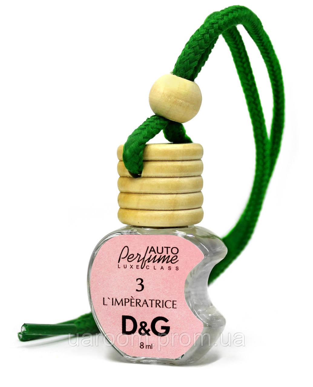 Ароматизатор LUXE CLASS Dolce&Gabbana 3 L ' imperatrice