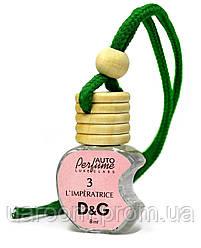 Ароматизатор LUXE CLASS Dolce&Gabbana 3 L`Imperatrice