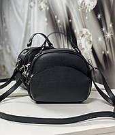 Полукруглая сумка через плечо небольшая женская стильная сумочка кроссбоди черная кожзам, фото 1