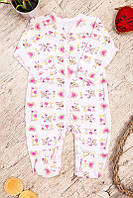 Ясельный хлопковый комбинезон - человечек на кнопках для новорожденных (рибана) [Размер: 20, рост: 56-62]