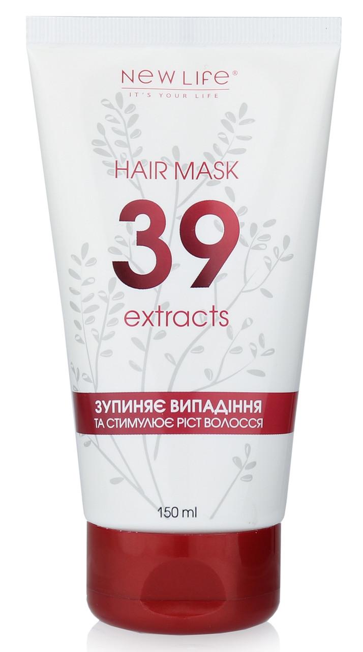 Маска от выпадения волос 39 экстрактов