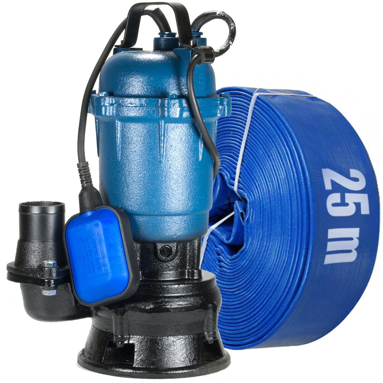 Фекальный насос с измельчителем + шланг 25м Lukon WQD чугунный корпус