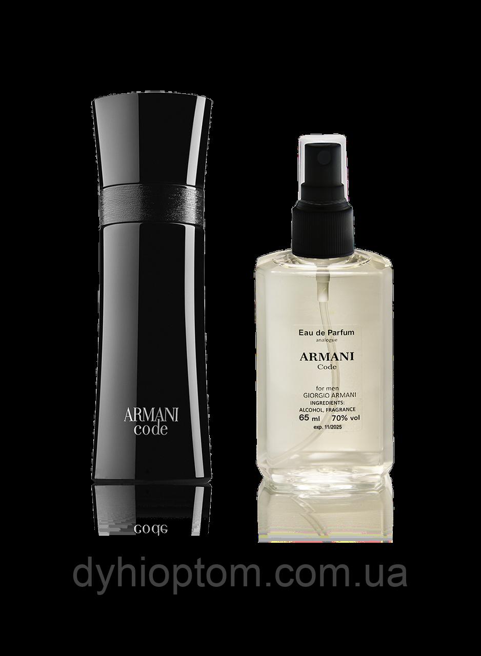 Пафюмированная вода для чоловіків Giorgio Armani Code 65ml