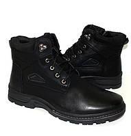 Зимние мужские ботинки баталы