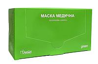 Маски защитные одноразовые зеленые, 50 шт