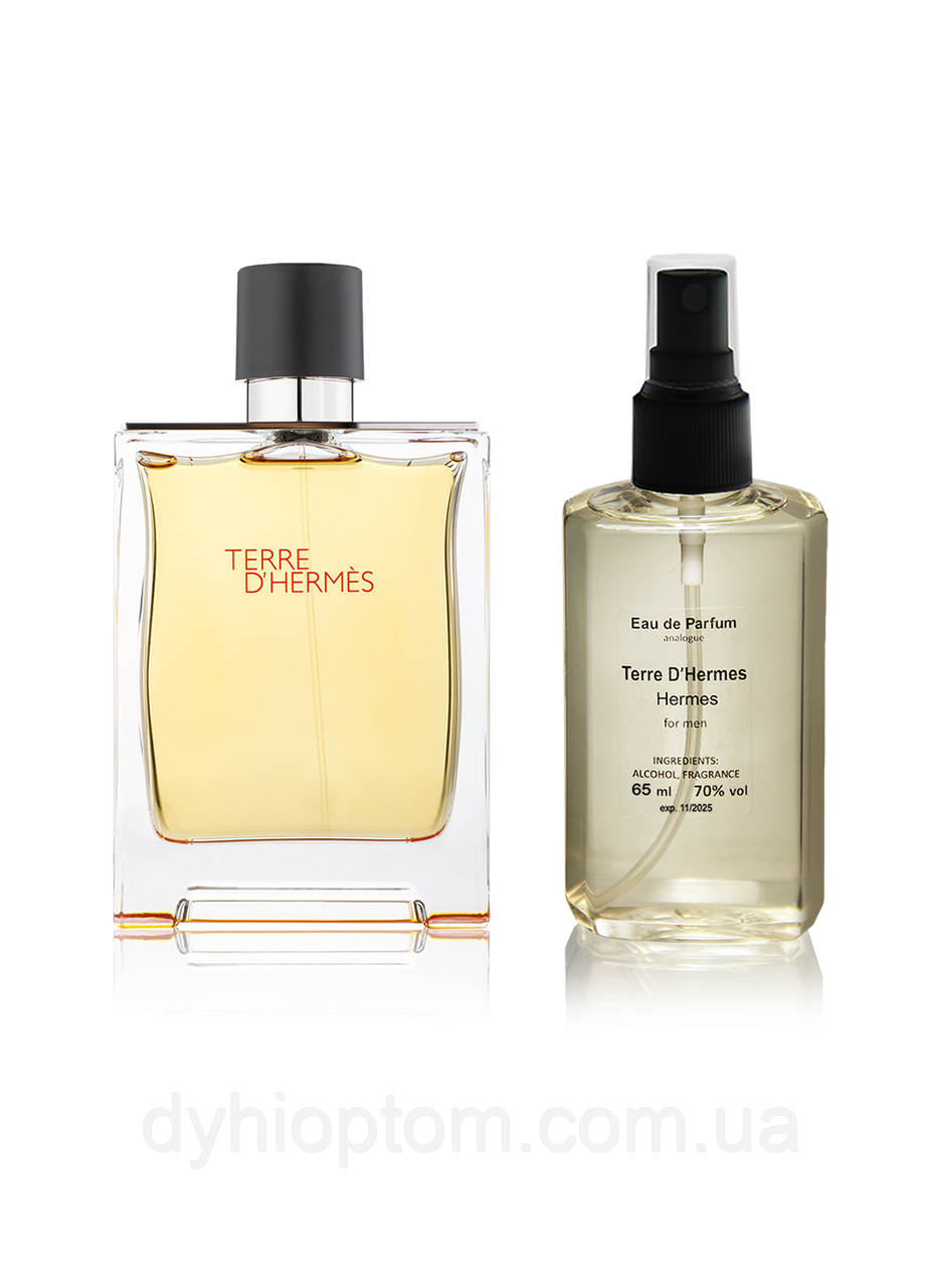 Пафюмированная вода для мужчин Hermes Terre d'Hermes 65ml