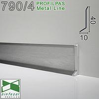 Напольный плинтус из нержавеющей стали Profilpas Metal Line 790/4, 40x10x2700mm. Сатинированный.