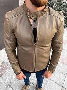 Чоловіча куртка кожанка, Бежевий