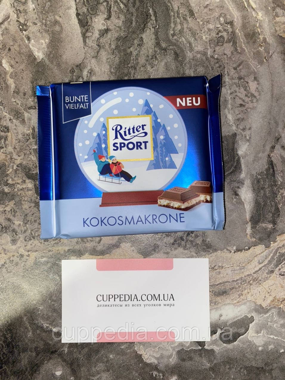 Молочний шоколад Ritter Sport kokosmakrone 100 грм