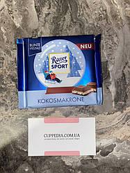 Молочный шоколад Ritter Sport kokosmakrone 100 грм