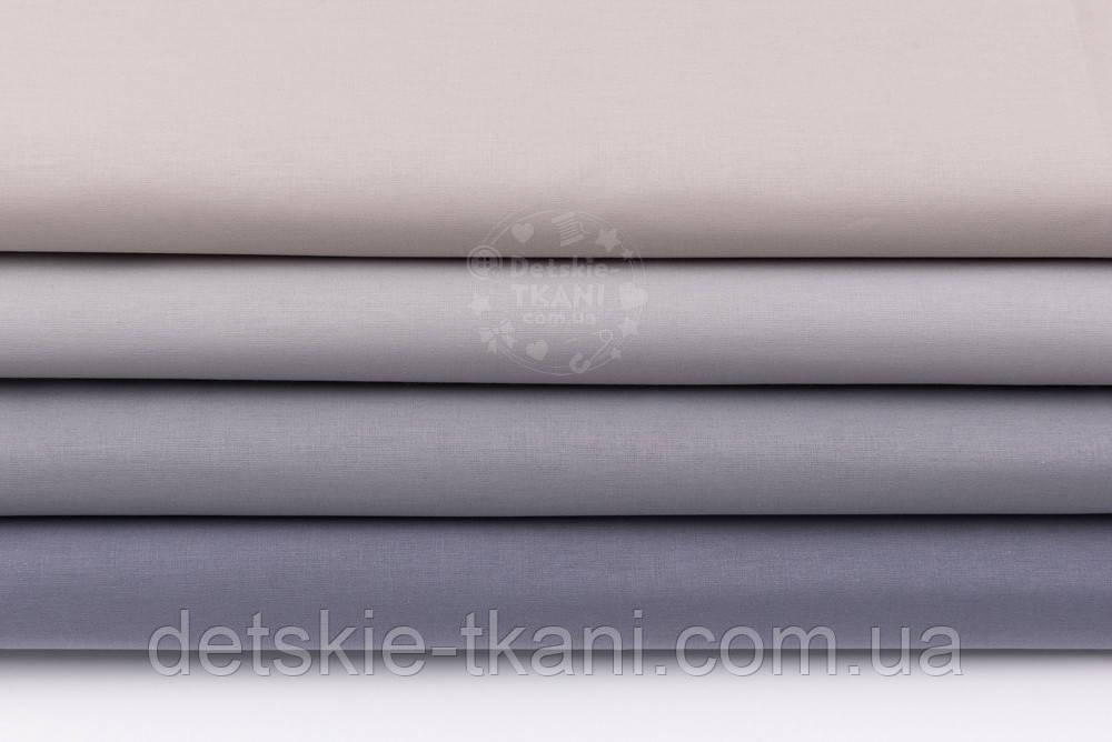 Набір поплиновых тканин з 4 штук сірих відтінків 45*50 см