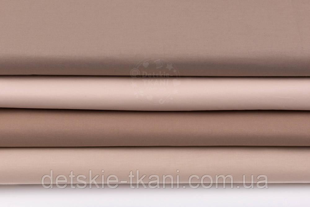 Набор поплиновых тканей из 4 штук бежево-коричневых оттенков 45*50 см