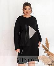 """Стильное и комфортное женское платье из """"Итальянского трикотажа""""  50, 52, 54, 56 размер батал 50, фото 2"""
