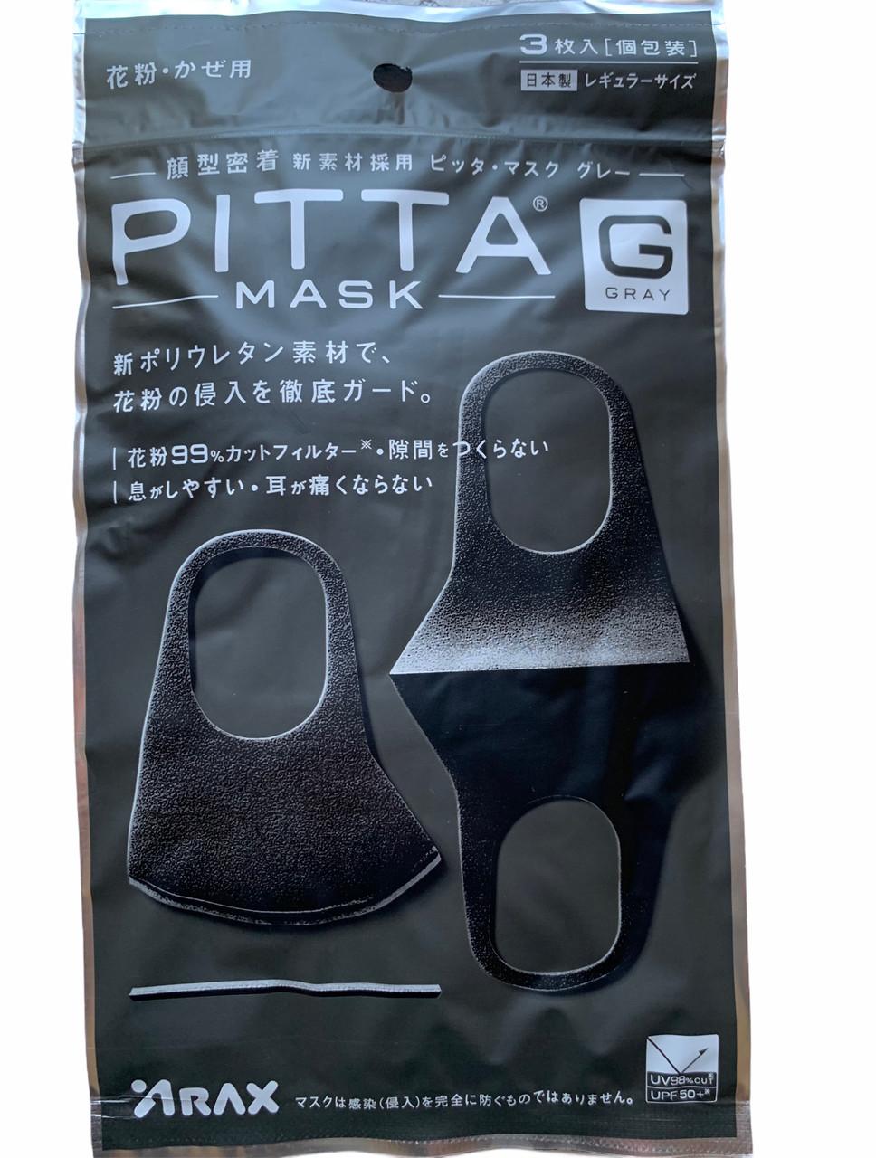 3 ШТ Багаторазова маска пітта Pitta Mask Arax (колір графіт) + подарунок антисептик клин стрім