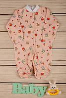 Ясельный комбинезон - человечек с нецарапками для младенца (интерлок) [Размер: 20, рост: 56-62]