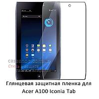 Глянцевая защитная пленка на Acer Iconia Tab A100