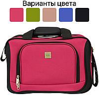 Дорожная сумка Bonro Best полиэстер 1200d