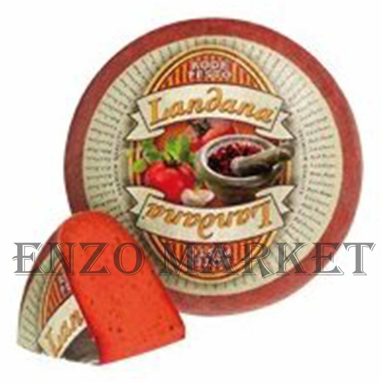 Сыр Landana Red Pesto 50%, 1 кг