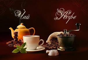 Чай & Кофе