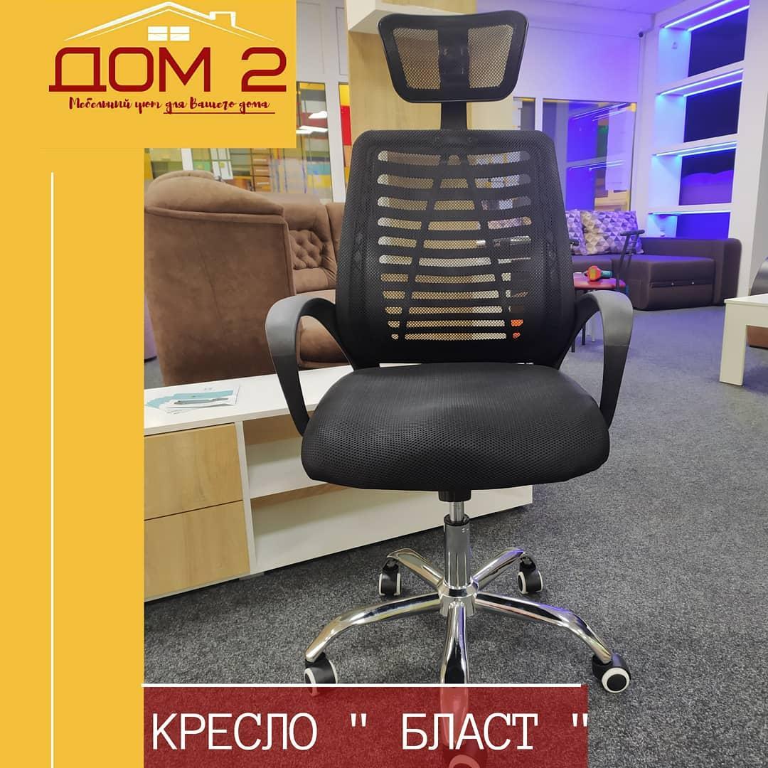 Кресло Бласт