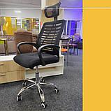 Кресло Бласт, фото 4