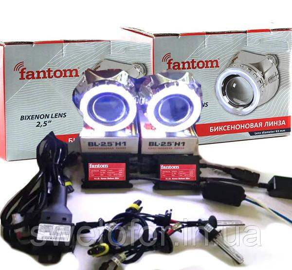 Би-ксеноновые линзы FANTOM с ангельскими глазками G5 и ксенон установочный комплект с проводкой!