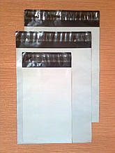 Курьерские пакеты А4 (240*320 мм), курьерский пакет с клейкой лентой, полиэтиленовые пакеты с клапаном