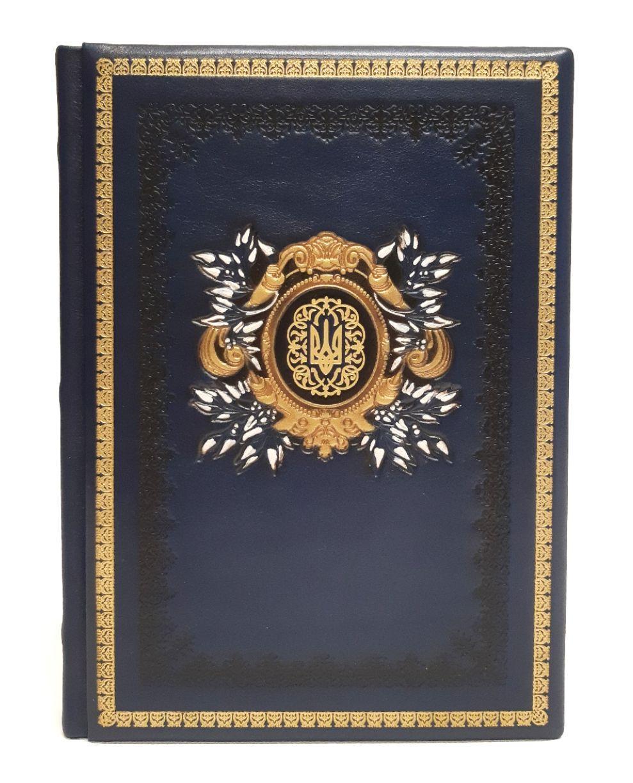 """Щоденник А5 в шкіряній палітурці """"Верона"""" з гербом. Колір синій"""