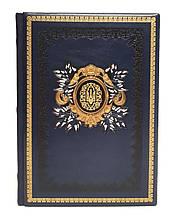 """Ежедневник А5 в кожаном переплете """"Верона"""" с гербом. Цвет синий"""