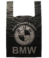 """Пакет """"BMW"""" 50шт 44*73*8 Великий/10"""