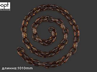 Цепь акриловая метражная 1010mm (1704)