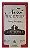 Вино красное сухое Nero d'Avola 10л (Италия)