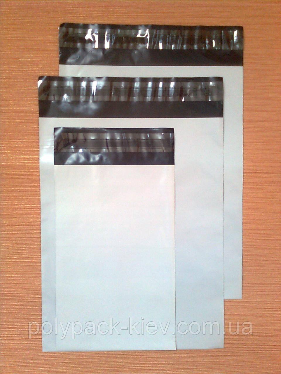 Кур'єрські пакети А3 (300*400 мм), кур'єрський пакет з клейкою стрічкою, поліетиленові пакети з клапаном