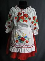 Детский национальный украинский костюм