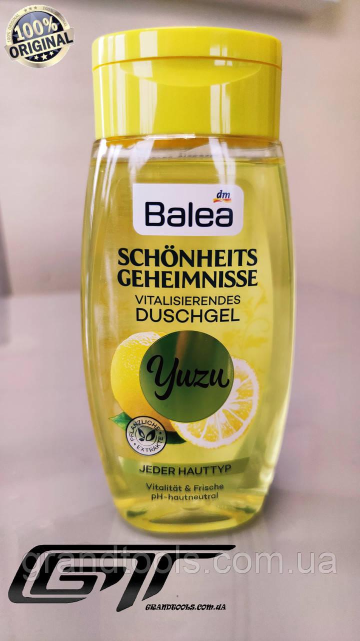 Balea Schönheitsgeheimnisse Vitalisierendes Duschgel Yuzu гель для душу з  свіжим цитрусовим ароматом 250 мл