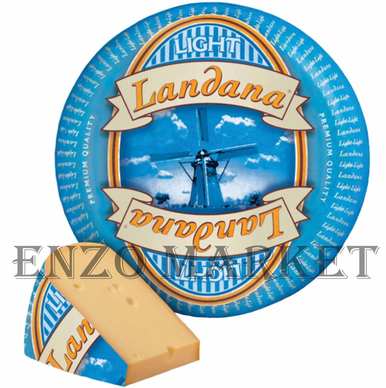 Сыр Landana Light 35%, 1 кг