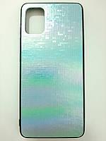 Чохол для Samsung A51 переливається