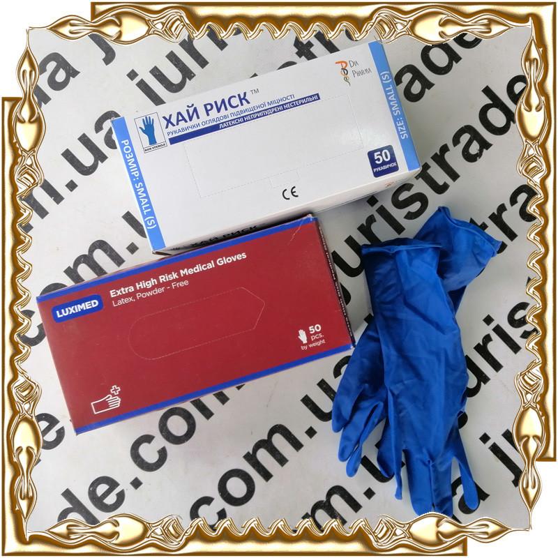 Рукавички медичні латексні Ambulance підвищеної міцності (25 пар/уп.) Розмір S