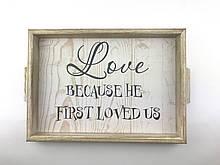 """Прямоугольный поднос с ручками 40х30 см """"Love because he first loved us"""""""