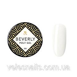 Акрил-гель (полигель) Beverly 001 15мл