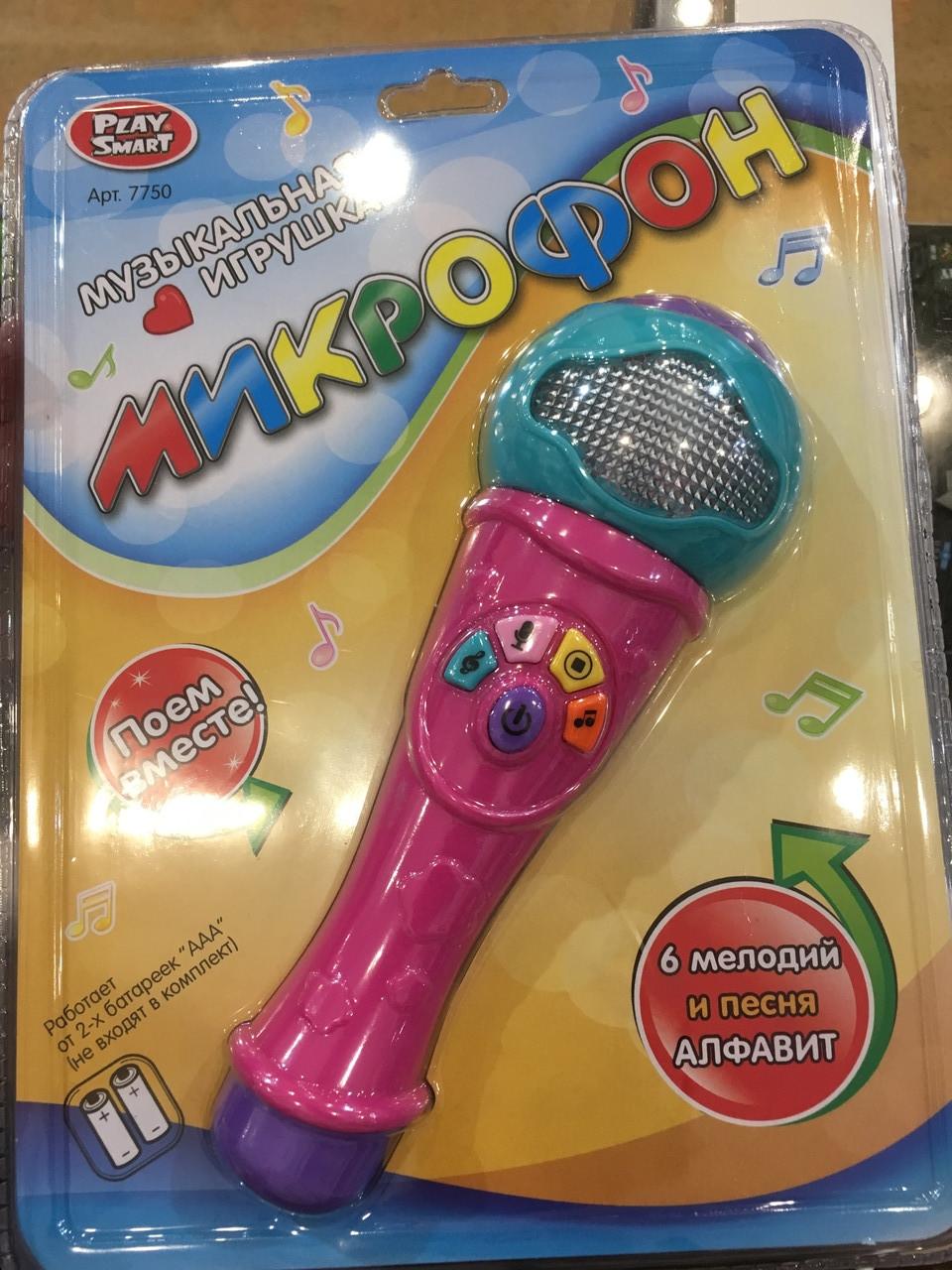 Детская игрушка Микрофон муз.18152
