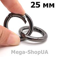 Карабин круглый металлический 25 мм. Кольцо-карабин для ключей. Брелок для ключей Black, фото 1
