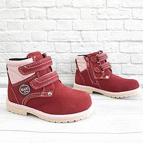 Шкіряні черевички для дівчинки(демо) на ліпучках та замочку. Розмір:25-30.