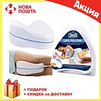 Подушка ортопедическая для ног и коленей Contour legacy leg pillow, фото 1