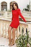 Облегающее трикотажное платье с защипами на плечах красное, фото 2