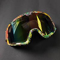 Горнолыжная маска-очки для сноуборда и лыж Лыжные очки зеркальные WorldSport Хамелеон (ГЛМ002-1)