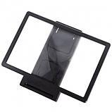 3D подставка-увеличитель Lesko F1 экрана смартфона, фото 7
