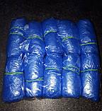 Одноразовые бахилы купить 3.5 г, фото 2